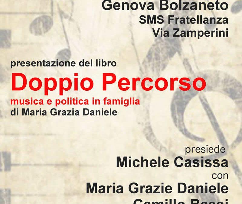 Doppio Percorso di Maria Grazia Daniele